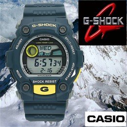 Ura Casio g-Shock g7900-2