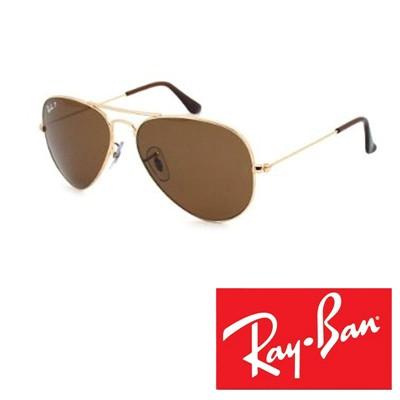 Sončna očala Ray Ban aviator 302500133