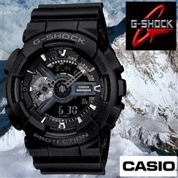 Športna ura Casio G-Shock ga-110mb-1aer