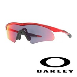 Ženska kolesarska očala Oakley 9201
