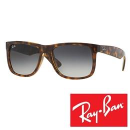 Sončna očala Ray Ban Justin 4165710