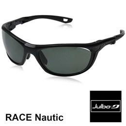 Sončna očala Julbo Race 2.0 4829014
