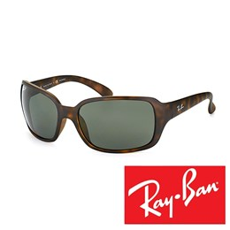 Sončna očala Ray-Ban RB4068 polarized