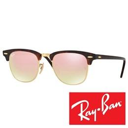 Sončna očala Ray Ban RB3016 Clubmaster, velikost 51