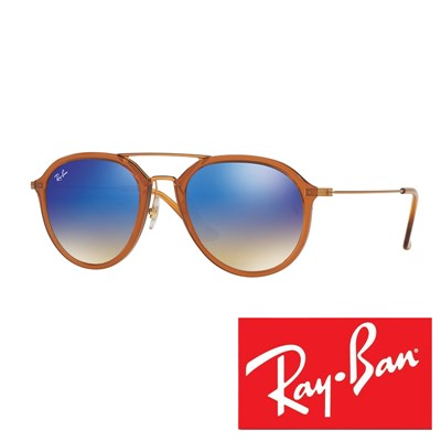 Sončna očala Ray Ban RB 4253