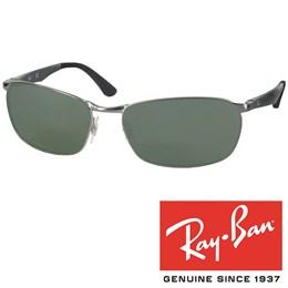 Očala Ray Ban 3534 004 62