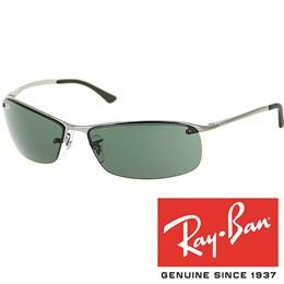 Sončna očala Ray Ban RB 3183 004