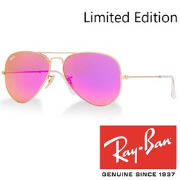 Ray Ban Aviator Limited Edition 3025112/4T