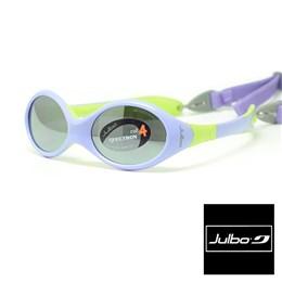 Sončna očala Julbo looping 2