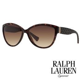 Sončna očala Ralph Lauren RA5176