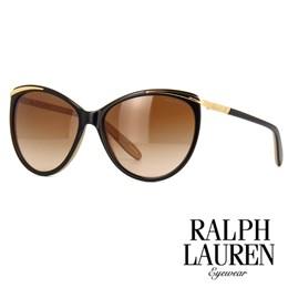 Sončna očala Ralph Lauren RA5150