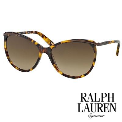 Sončna očala Ralph Lauren RA5150 504