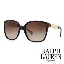 Sončna očala Ralph Lauren RA5173