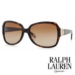 Sončna očala Ralph Lauren RA5138 polarized