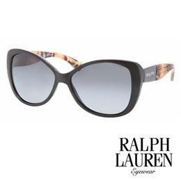 Sončna očala Ralph Lauren RA5180