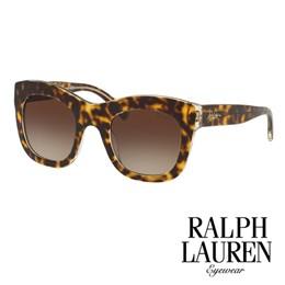 Sončna očala Ralph Lauren RA5225