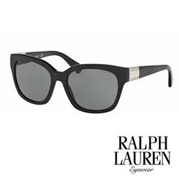 Sončna očala Ralph Lauren RA5221 polarized