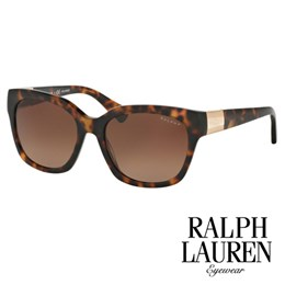 Sončna očala Ralph Lauren RA5221 158 polarized
