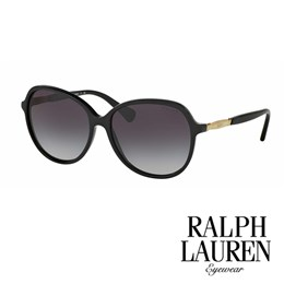 Sončna očala Ralph Lauren RA5220