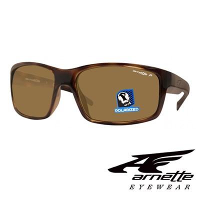 Sončna očala Arnette Fastball