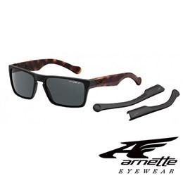 Sončna očala Arnette Specialist