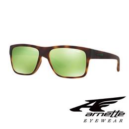 Sončna očala Arnette Reserve