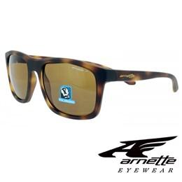 Sončna očala Arnette Complementary