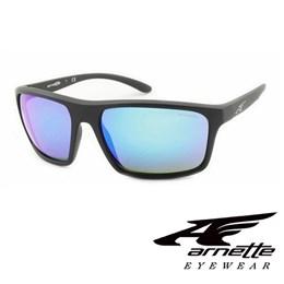 Sončna očala Arnette Sandbank blue