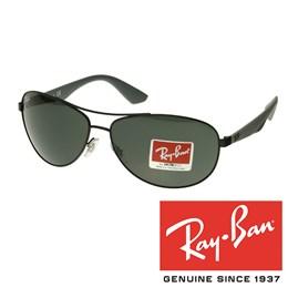 Sončna očala Ray Ban RB3526