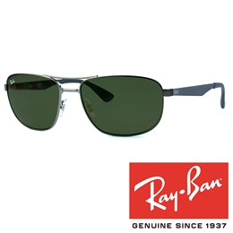 Sončna očala Ray Ban RB 3528
