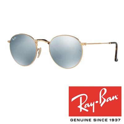 Sončna očala Ray Ban Round metal 3447