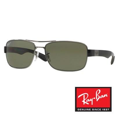 Sončna očala Ray Ban RB 3522 polaroid