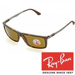 Sončna očala Ray Ban RB 4214