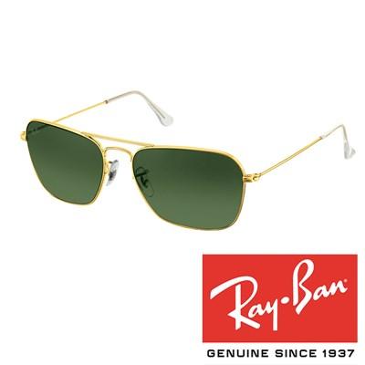 Sončna očala Ray Ban RB 3136