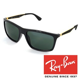 Sončna očala Ray Ban RB 4228