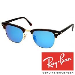 Sončna očala Ray Ban Clubmaster RB 3016, velikost 51