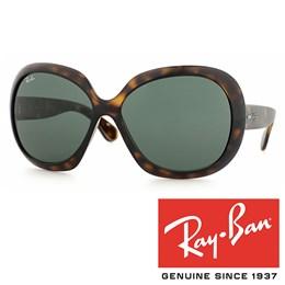 Ženska sončna očala Ray Ban 4098 Jackie ohh
