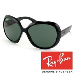 Ženska sončna očala Ray Ban 4098 Jackie ohh 601