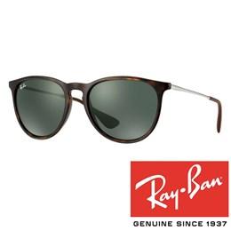 Sončna očala Ray Ban Erika