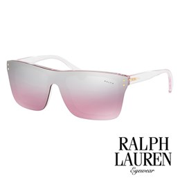 Sončna očala Ralph Lauren RA5231 pink