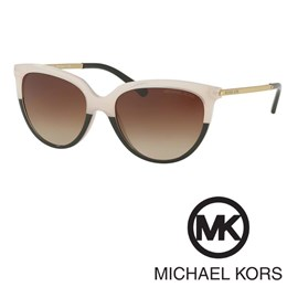 Sončna očala Michael Kors MK2051