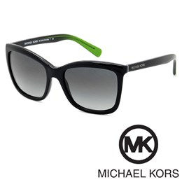 Sončna očala Michael Kors MK 2039