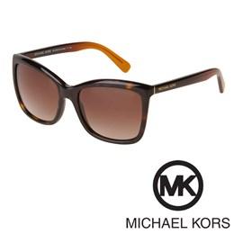 Sončna očala Michael Kors MK2039