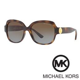 Sončna očala Michael Kors MK 2055
