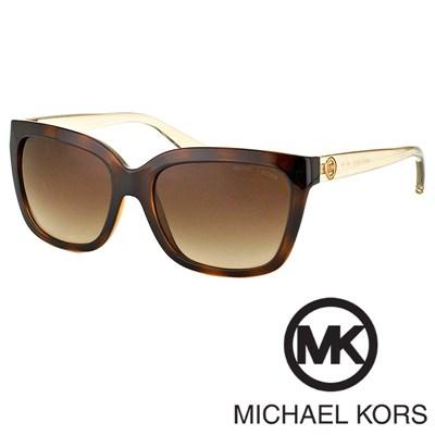 Sončna očala Michael Kors MK 6016