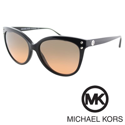 Sončna očala Michael Kors MK 2045