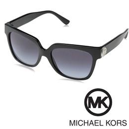 Sončna očala Michael Kors MK 2054