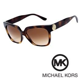 Sončna očala Michael Kors MK2054