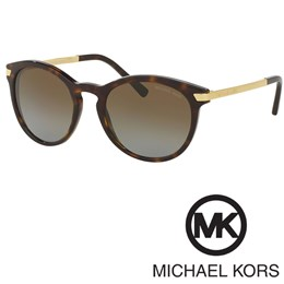 Sončna očala Michael Kors MK2023