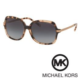 Sončna očala Michael Kors MK2024